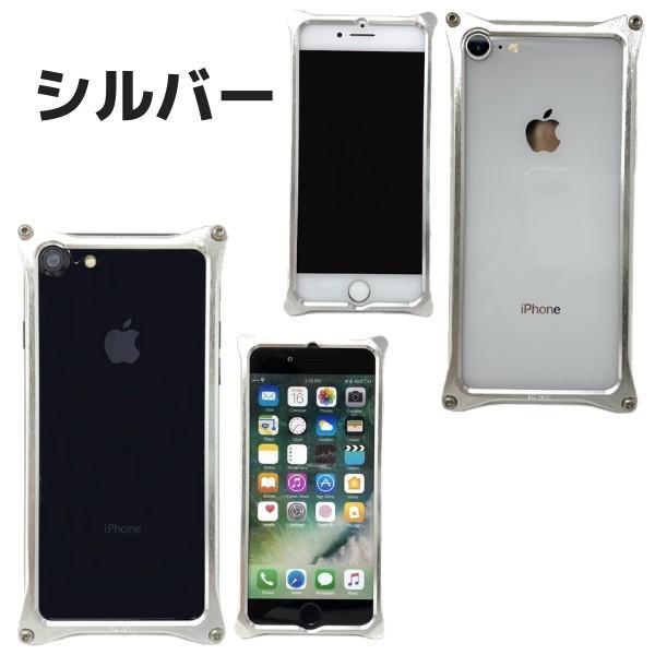 iPhoneSE第2世代 iPhone8 iPhone7 バンパー 耐衝撃 ケース アルミ ギルドデザイン|stylemartnet|03