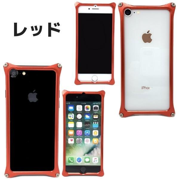 iPhoneSE第2世代 iPhone8 iPhone7 バンパー 耐衝撃 ケース アルミ ギルドデザイン|stylemartnet|04