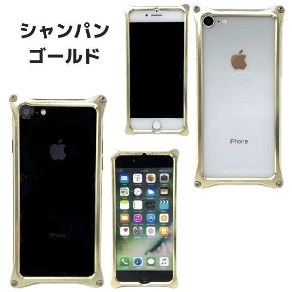 iPhoneSE第2世代 iPhone8 iPhone7 バンパー 耐衝撃 ケース アルミ ギルドデザイン|stylemartnet|05
