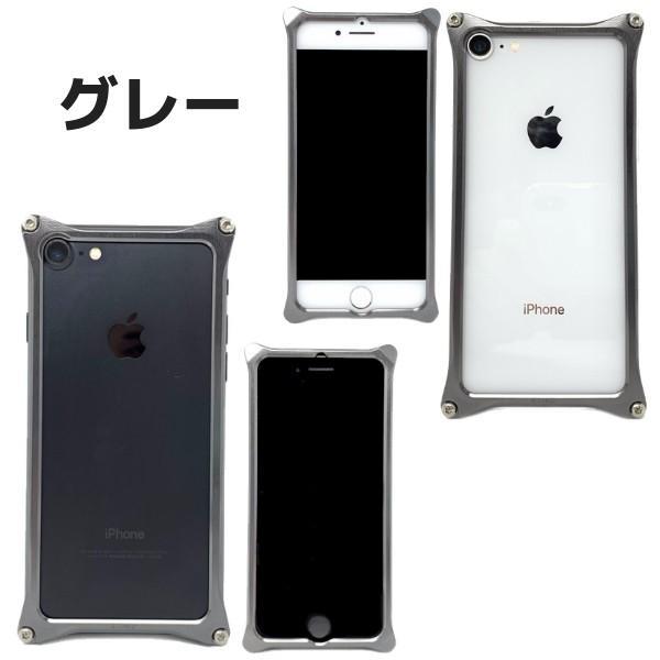 iPhoneSE第2世代 iPhone8 iPhone7 バンパー 耐衝撃 ケース アルミ ギルドデザイン|stylemartnet|06