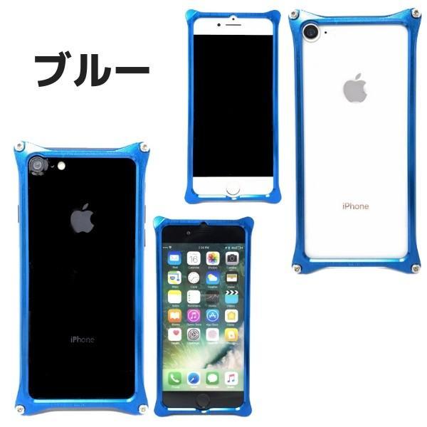 iPhoneSE第2世代 iPhone8 iPhone7 バンパー 耐衝撃 ケース アルミ ギルドデザイン|stylemartnet|07