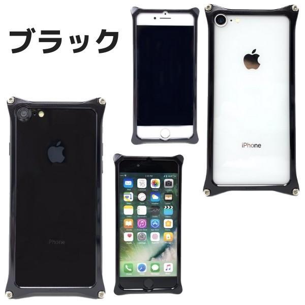 iPhoneSE第2世代 iPhone8 iPhone7 バンパー 耐衝撃 ケース アルミ ギルドデザイン|stylemartnet|08