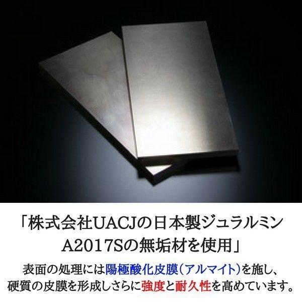 iPhoneSE第2世代 iPhone8 iPhone7 バンパー 耐衝撃 ケース アルミ ギルドデザイン|stylemartnet|09