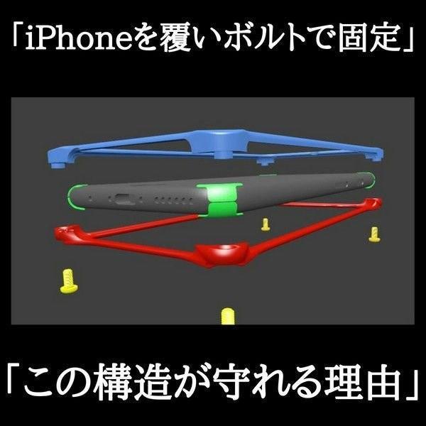 iPhoneSE第2世代 iPhone8 iPhone7 バンパー 耐衝撃 ケース アルミ ギルドデザイン|stylemartnet|10