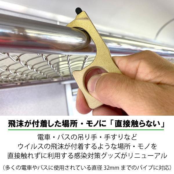 ギルドデザイン アシストフック エコブラス(R)製 鍛造アシストフック ウイルス対策 タッチレス 日本製 ドアオープナー stylemartnet 02