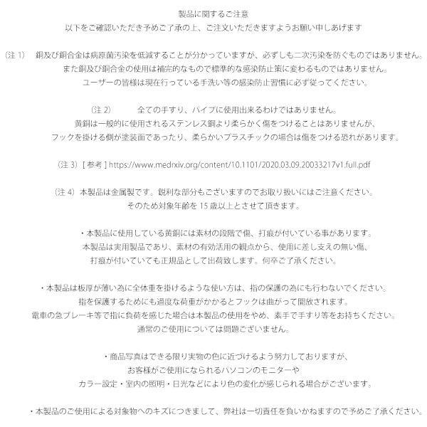 ギルドデザイン アシストフック エコブラス(R)製 鍛造アシストフック ウイルス対策 タッチレス 日本製 ドアオープナー stylemartnet 11