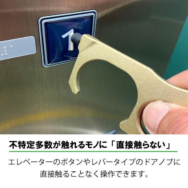 ギルドデザイン アシストフック エコブラス(R)製 鍛造アシストフック ウイルス対策 タッチレス 日本製 ドアオープナー stylemartnet 03