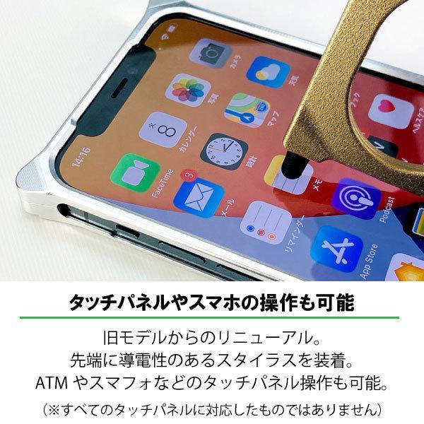 ギルドデザイン アシストフック エコブラス(R)製 鍛造アシストフック ウイルス対策 タッチレス 日本製 ドアオープナー stylemartnet 04