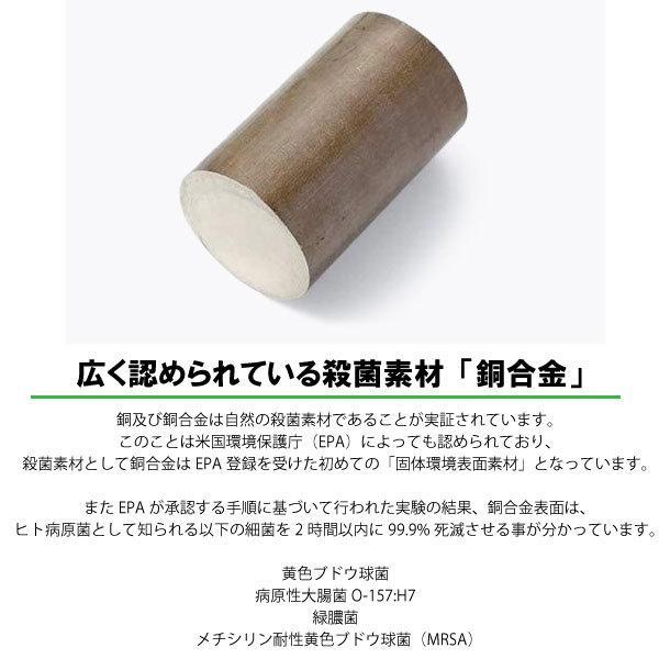 ギルドデザイン アシストフック エコブラス(R)製 鍛造アシストフック ウイルス対策 タッチレス 日本製 ドアオープナー stylemartnet 05