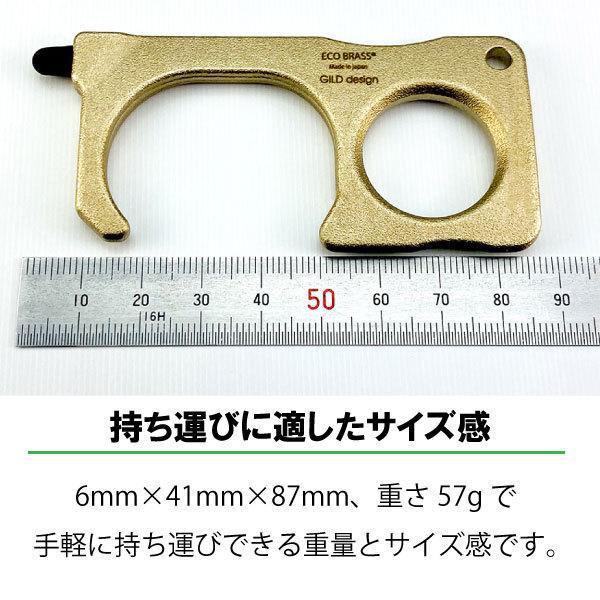 ギルドデザイン アシストフック エコブラス(R)製 鍛造アシストフック ウイルス対策 タッチレス 日本製 ドアオープナー stylemartnet 06