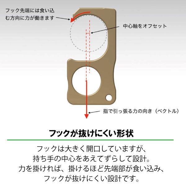 ギルドデザイン アシストフック エコブラス(R)製 鍛造アシストフック ウイルス対策 タッチレス 日本製 ドアオープナー stylemartnet 08