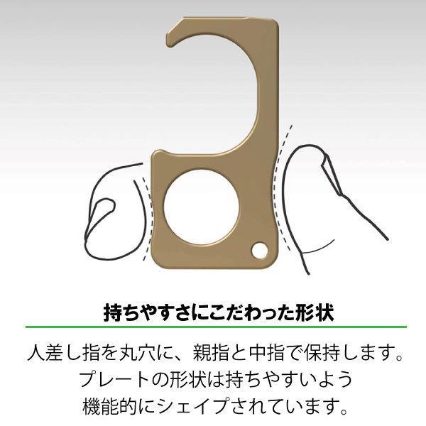 ギルドデザイン アシストフック エコブラス(R)製 鍛造アシストフック ウイルス対策 タッチレス 日本製 ドアオープナー stylemartnet 09