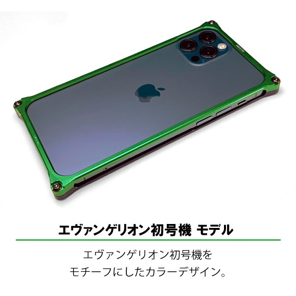 エヴァンゲリオン ギルドデザイン iPhone12 iPhone12Pro ソリッドバンパー 耐衝撃 GILDdeisgn エヴァコラボ 12/12Pro|stylemartnet|02