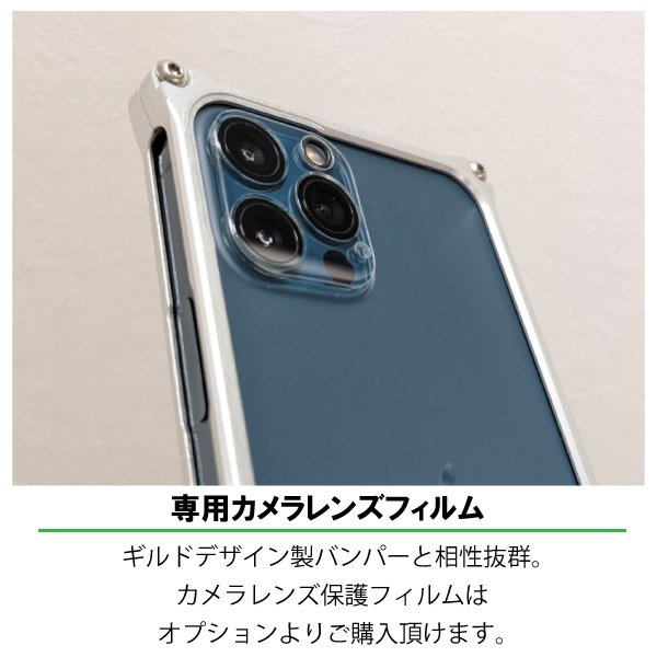 エヴァンゲリオン ギルドデザイン iPhone12 iPhone12Pro ソリッドバンパー 耐衝撃 GILDdeisgn エヴァコラボ 12/12Pro|stylemartnet|12