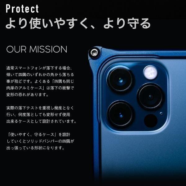 エヴァンゲリオン ギルドデザイン iPhone12 iPhone12Pro ソリッドバンパー 耐衝撃 GILDdeisgn エヴァコラボ 12/12Pro|stylemartnet|14