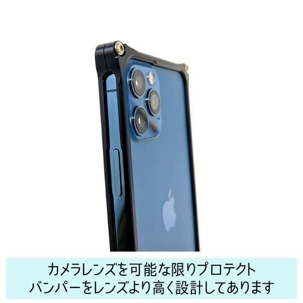 エヴァンゲリオン ギルドデザイン iPhone12 iPhone12Pro ソリッドバンパー 耐衝撃 GILDdeisgn エヴァコラボ 12/12Pro|stylemartnet|17