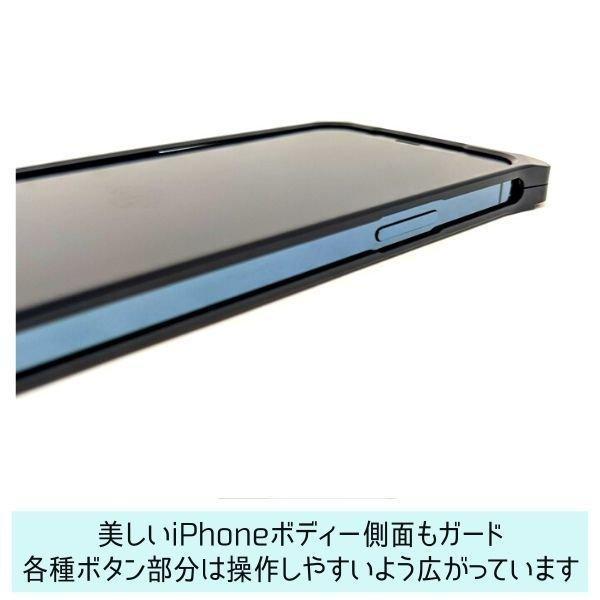 エヴァンゲリオン ギルドデザイン iPhone12 iPhone12Pro ソリッドバンパー 耐衝撃 GILDdeisgn エヴァコラボ 12/12Pro|stylemartnet|18