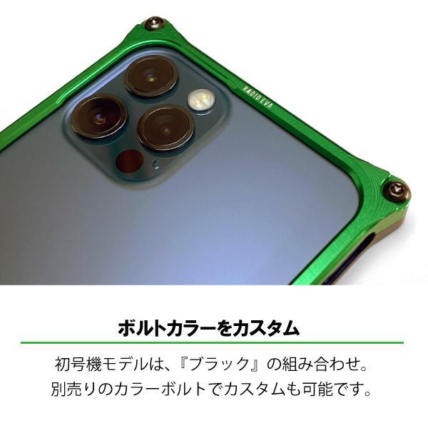 エヴァンゲリオン ギルドデザイン iPhone12 iPhone12Pro ソリッドバンパー 耐衝撃 GILDdeisgn エヴァコラボ 12/12Pro|stylemartnet|04