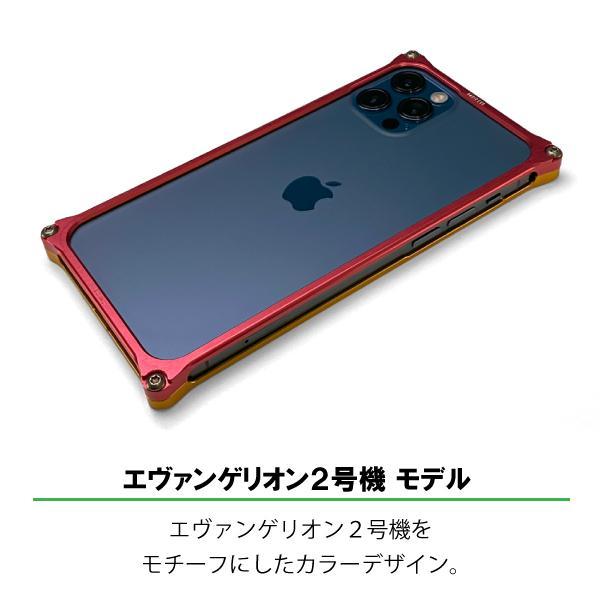 エヴァンゲリオン ギルドデザイン iPhone12 iPhone12Pro ソリッドバンパー 耐衝撃 GILDdeisgn エヴァコラボ 12/12Pro|stylemartnet|05