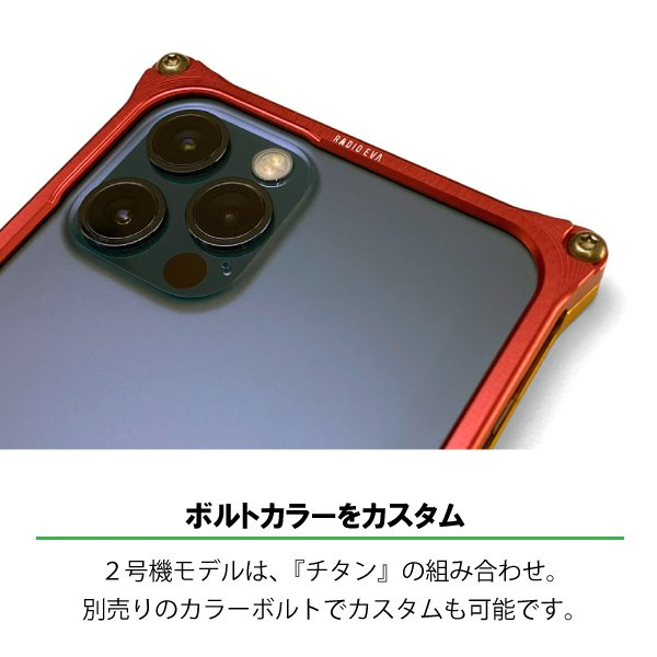 エヴァンゲリオン ギルドデザイン iPhone12 iPhone12Pro ソリッドバンパー 耐衝撃 GILDdeisgn エヴァコラボ 12/12Pro|stylemartnet|07