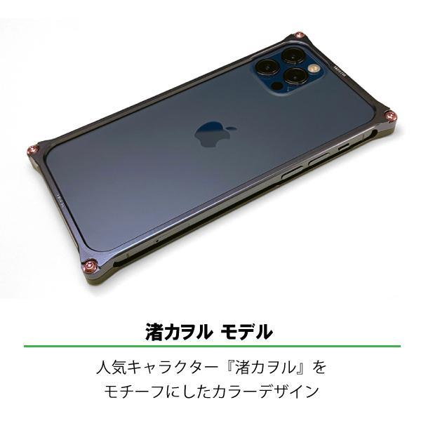 エヴァンゲリオン ギルドデザイン iPhone12 iPhone12Pro ソリッドバンパー 耐衝撃 GILDdeisgn エヴァコラボ 12/12Pro|stylemartnet|08