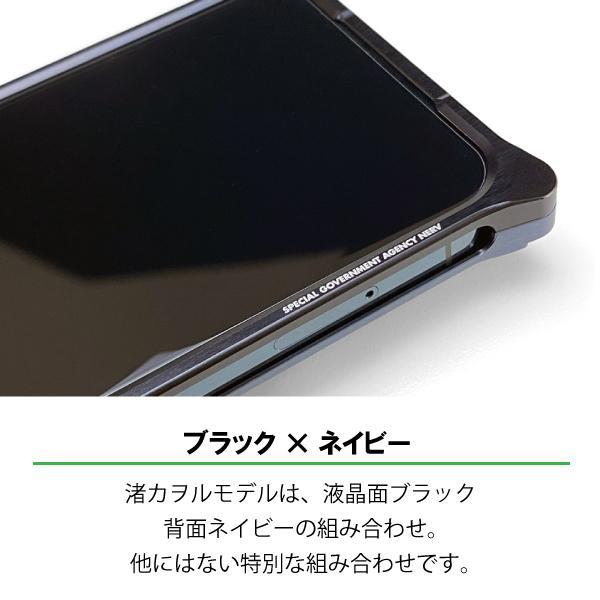 エヴァンゲリオン ギルドデザイン iPhone12 iPhone12Pro ソリッドバンパー 耐衝撃 GILDdeisgn エヴァコラボ 12/12Pro|stylemartnet|09