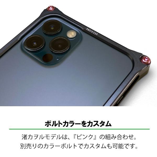 エヴァンゲリオン ギルドデザイン iPhone12 iPhone12Pro ソリッドバンパー 耐衝撃 GILDdeisgn エヴァコラボ 12/12Pro|stylemartnet|10