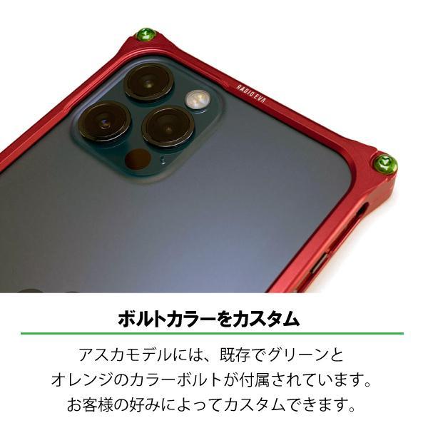 エヴァンゲリオン アスカ ギルドデザイン iPhone12 iPhone12Pro ソリッドバンパー 耐衝撃 GILDdeisgn エヴァコラボ 12/12Pro|stylemartnet|04
