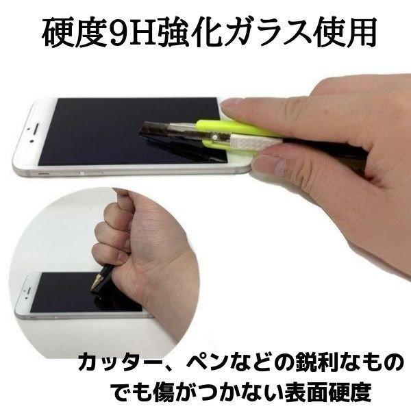 iPhoneSE2 iPhone12 iPhone12Pro 12mini 表面さらさら アンチグレア マット加工 ゲーム最適 iPhone11 iPhone11Pro iPhoneXS XR|stylemartnet|11