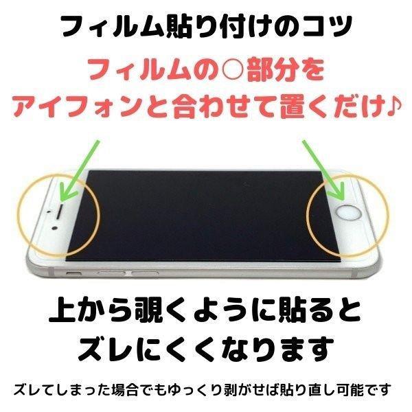 iPhoneSE2 iPhone12 iPhone12Pro 12mini 表面さらさら アンチグレア マット加工 ゲーム最適 iPhone11 iPhone11Pro iPhoneXS XR|stylemartnet|12