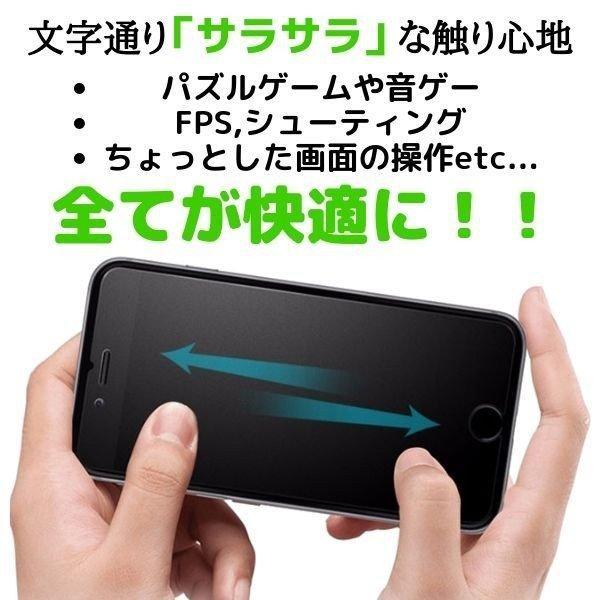 iPhoneSE2 iPhone12 iPhone12Pro 12mini 表面さらさら アンチグレア マット加工 ゲーム最適 iPhone11 iPhone11Pro iPhoneXS XR|stylemartnet|03