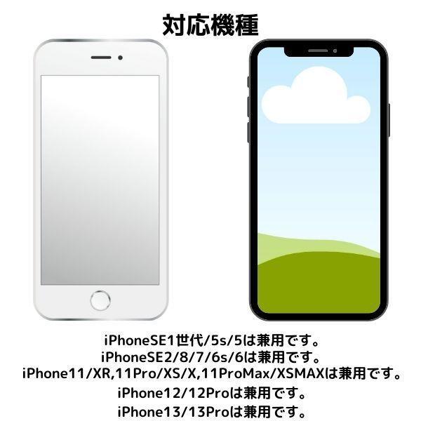iPhoneSE2 iPhone12 iPhone12Pro 12mini 表面さらさら アンチグレア マット加工 ゲーム最適 iPhone11 iPhone11Pro iPhoneXS XR|stylemartnet|08