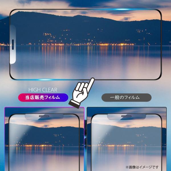 iPhone 保護フィルム アイフォン ガラスフィルム ブルーライトカット iPhone12 / 12Pro / SE2 / 8 / 7 / 6s / 6 / 11 / XR / 11Pro / XS / X stylemartnet 05