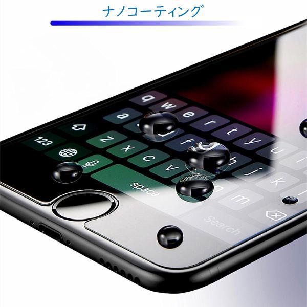 iPhone 保護フィルム アイフォン ガラスフィルム ブルーライトカット iPhone12 / 12Pro / SE2 / 8 / 7 / 6s / 6 / 11 / XR / 11Pro / XS / X stylemartnet 07