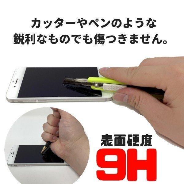 iPhone11 ガラスフィルム アイフォン 保護フィルム iPhoneXR iPhoneXS 保護ガラス 液晶保護 アイフォンフィルム stylemartnet 09