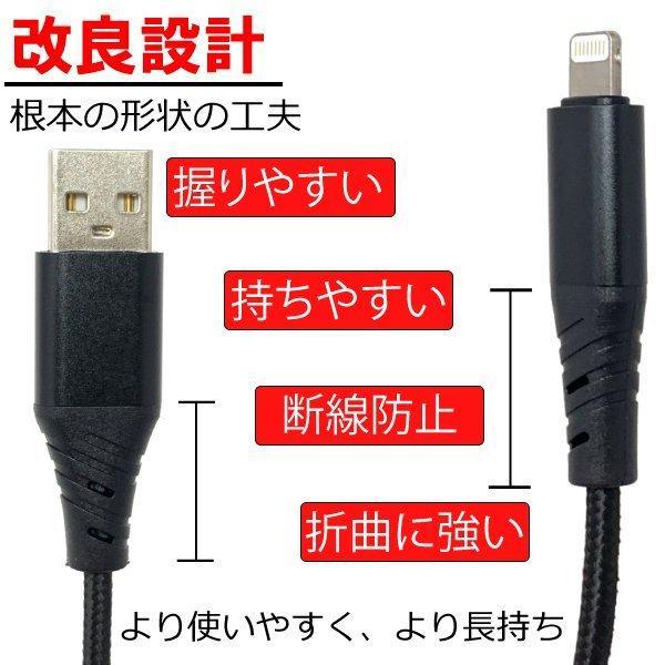 365日保証 iPhone 充電ケーブル iPhone iPad iPod ライトニングケーブル 100cm 丈夫 急速充電 stylemartnet 03