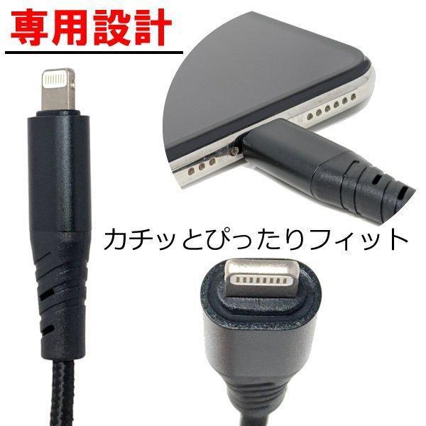 365日保証 iPhone 充電ケーブル iPhone iPad iPod ライトニングケーブル 100cm 丈夫 急速充電 stylemartnet 04