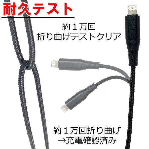 365日保証 iPhone 充電ケーブル iPhone iPad iPod ライトニングケーブル 100cm 丈夫 急速充電 stylemartnet 05