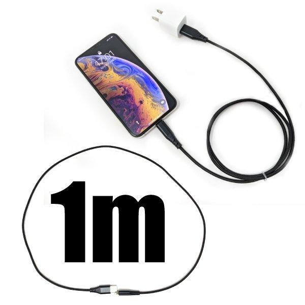 365日保証 iPhone 充電ケーブル iPhone iPad iPod ライトニングケーブル 100cm 丈夫 急速充電 stylemartnet 06