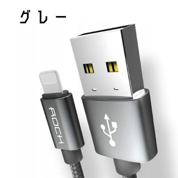 iPhone 充電ケーブル SE第2世代 急速充電 充電ケーブル 丈夫 長持ち 1.8m iPad iPod ケーブル|stylemartnet|07