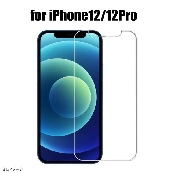 iPhone 保護フィルム SE2 12Pro iPhone12 SE ガラスフィルム 強化ガラス アイフォン 液晶フィルム stylemartnet 02