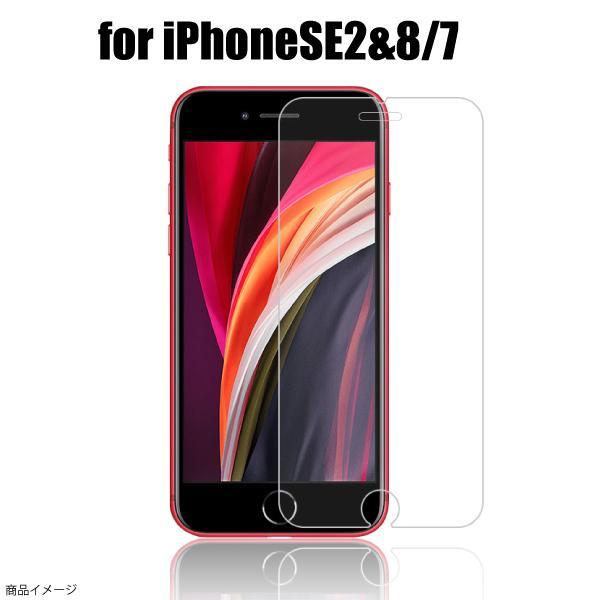 iPhone 保護フィルム SE2 12Pro iPhone12 SE ガラスフィルム 強化ガラス アイフォン 液晶フィルム stylemartnet 03