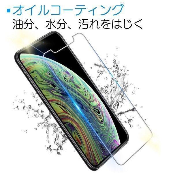 iPhone 保護フィルム SE2 12Pro iPhone12 SE ガラスフィルム 強化ガラス アイフォン 液晶フィルム stylemartnet 06