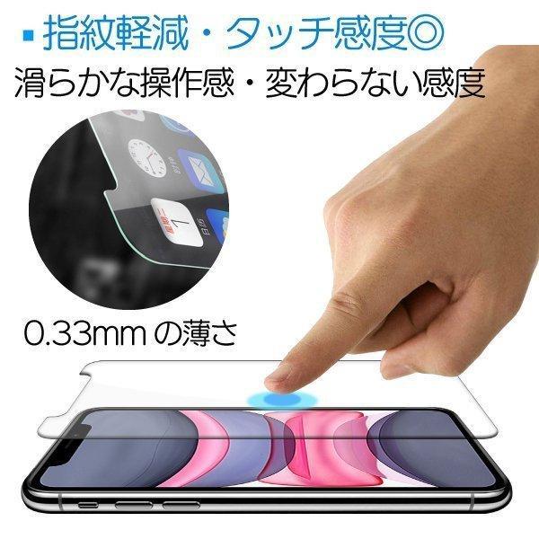 iPhone 保護フィルム SE2 12Pro iPhone12 SE ガラスフィルム 強化ガラス アイフォン 液晶フィルム stylemartnet 07