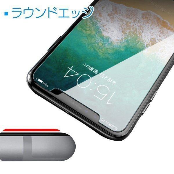iPhone 保護フィルム SE2 12Pro iPhone12 SE ガラスフィルム 強化ガラス アイフォン 液晶フィルム stylemartnet 09
