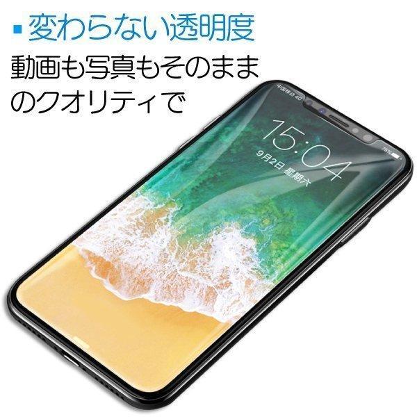 iPhone 保護フィルム SE2 12Pro iPhone12 SE ガラスフィルム 強化ガラス アイフォン 液晶フィルム stylemartnet 10