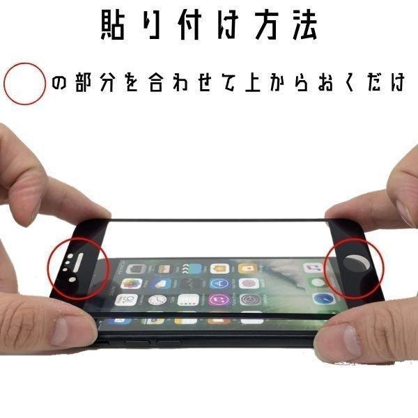 iPhoneSE2 フィルム サラサラ iPhoneSE第2世代 3Dガラスフィルム 全面保護  iface対応 SE2020ガラスフィルム stylemartnet 11