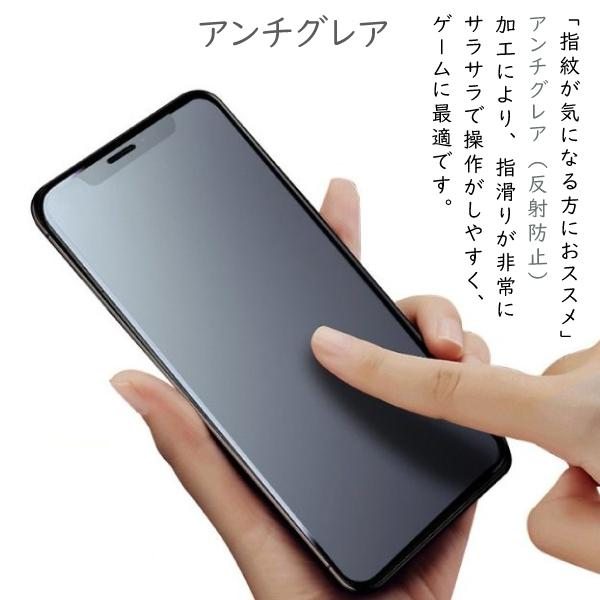 iPhoneSE2 フィルム サラサラ iPhoneSE第2世代 3Dガラスフィルム 全面保護  iface対応 SE2020ガラスフィルム stylemartnet 03