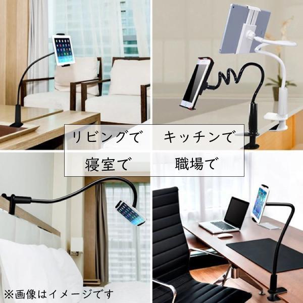 寝ながら使える スマホスタンド 自由に動く フレキシブルアーム タブレットホルダー スマホホルダー iPad iPhone アームスタンド|stylemartnet|02