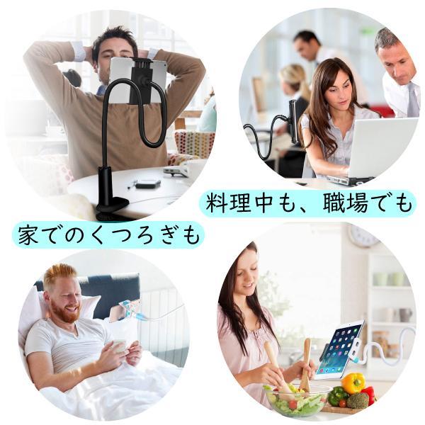 寝ながら使える スマホスタンド 自由に動く フレキシブルアーム タブレットホルダー スマホホルダー iPad iPhone アームスタンド|stylemartnet|03